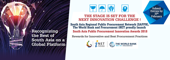 South Asia Public Procurement Innovation Awards 2018 | World
